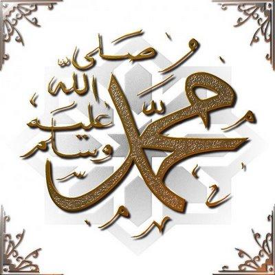 http://donialsiraj.files.wordpress.com/2011/04/kaligrafi-muhammad-saw.jpg?w=400&h=400